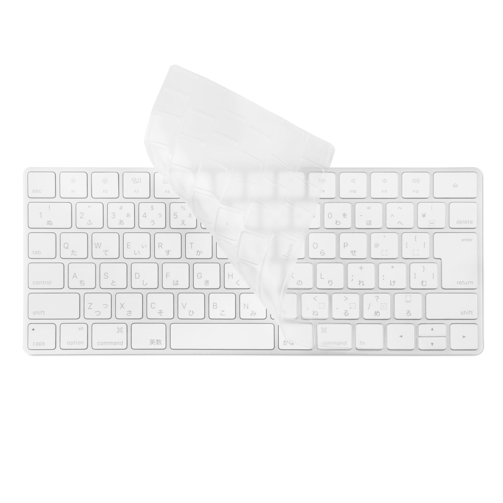 ClearGuard Keyboard Protector-3-thumbnail