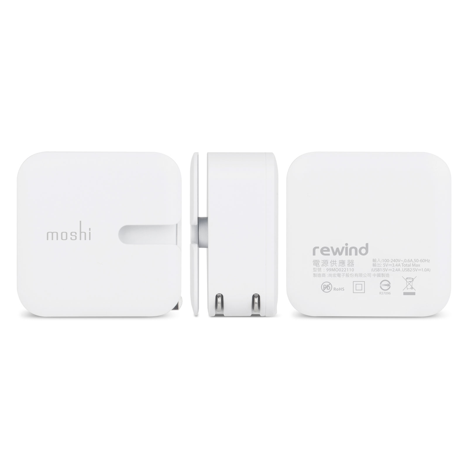 Wall Charging Kit with 2 USB-A Ports-3-thumbnail
